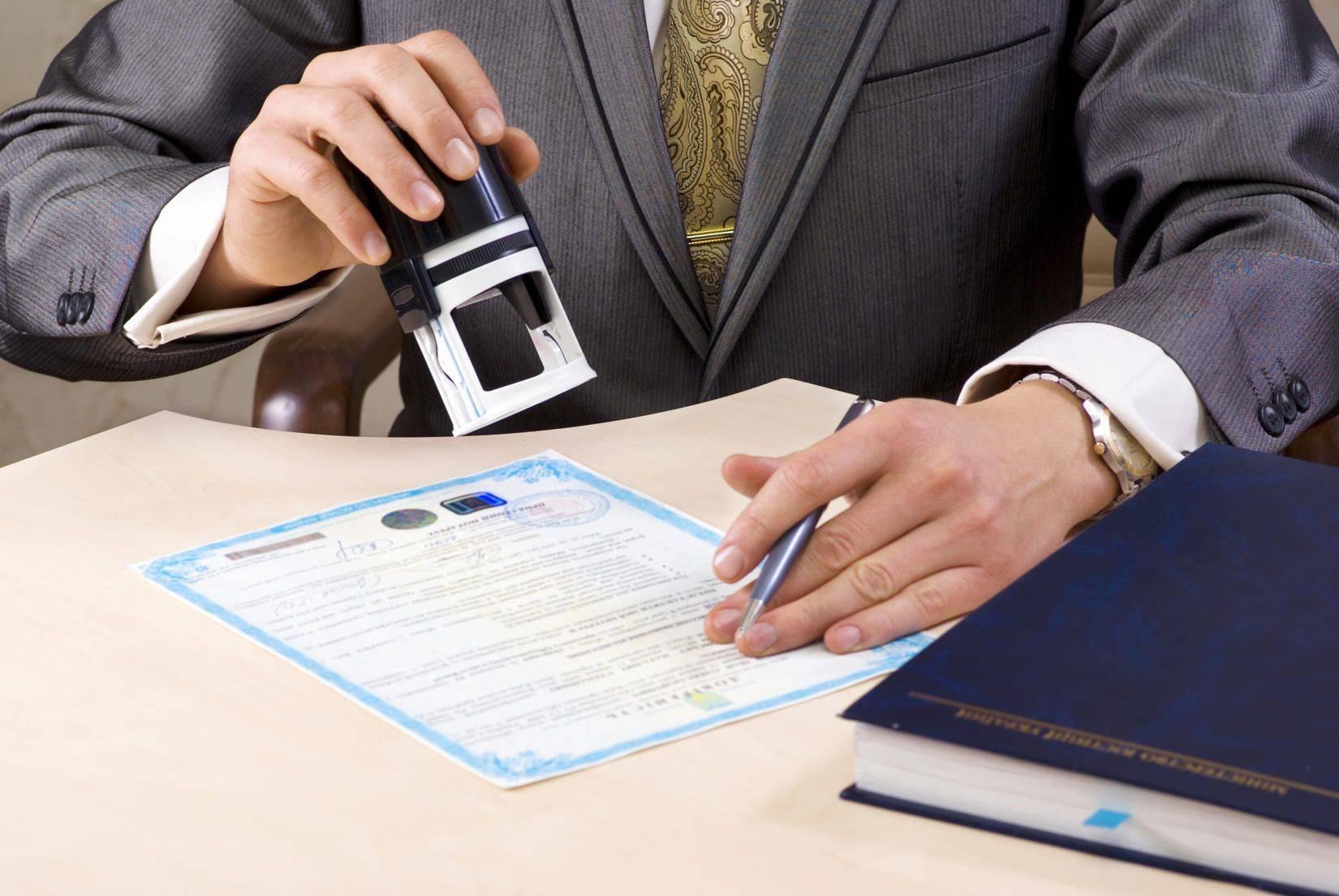 Регистрация фирм картинка
